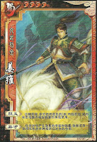 Jiang Wei 8