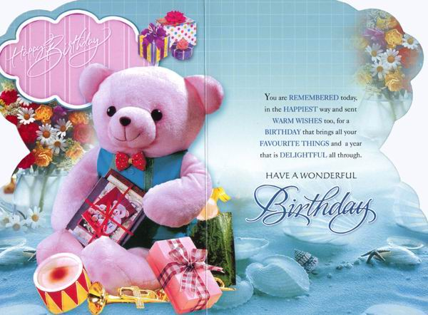 Happy Birthday eCards Cakes Wishes SMS Dress Recipes Poem Quotes – Free Online Animated Birthday Cards