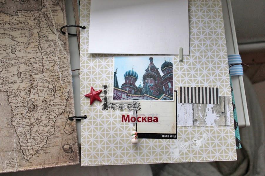 Форзац и Москва