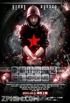 Lý Hiến Kế Du Hiệp Truyện - Lee's Adventures (2011) Poster