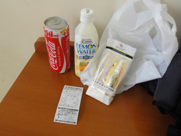 コンビニ昼飯 東海道五十三次