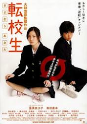 Switching Goodbye Me Tenkousei: Sayonara Anata