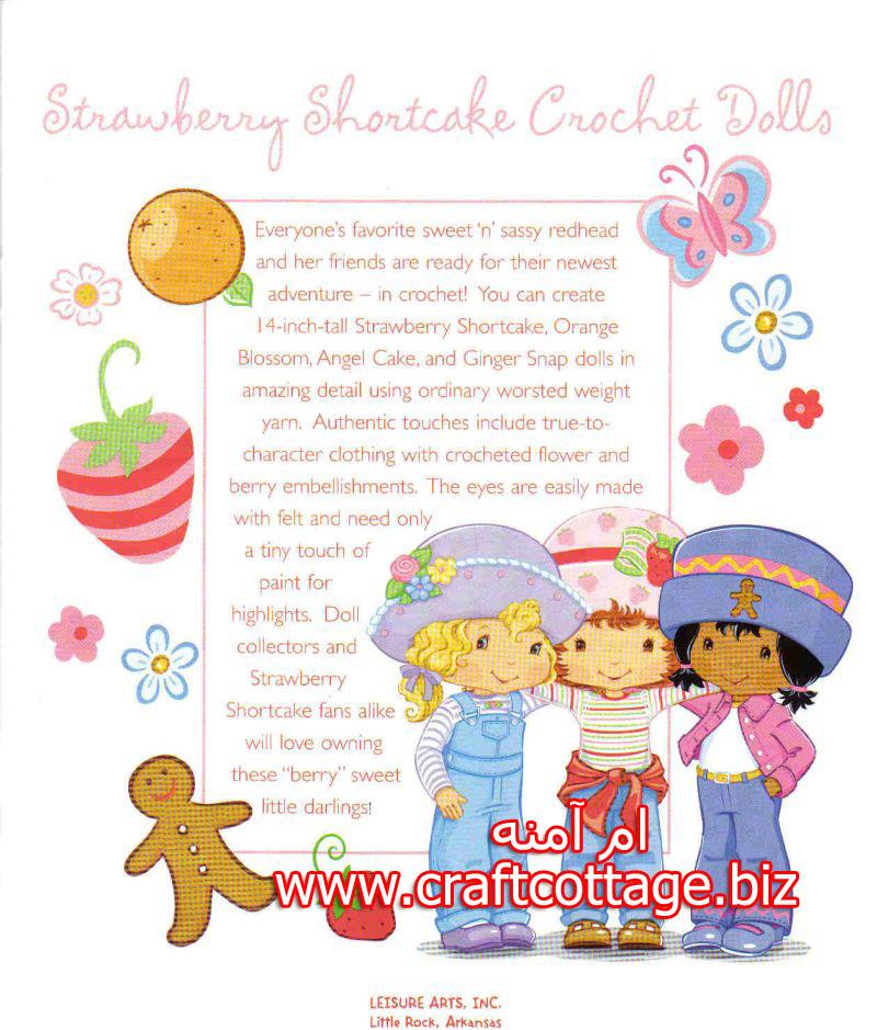 Craftcottagez Strawberry Shortcake Dolls To Crochet