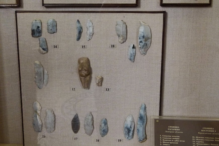 Paleolithic tools and figure