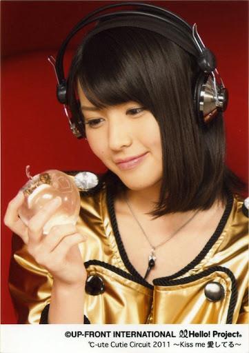 Maimi Yajima <3