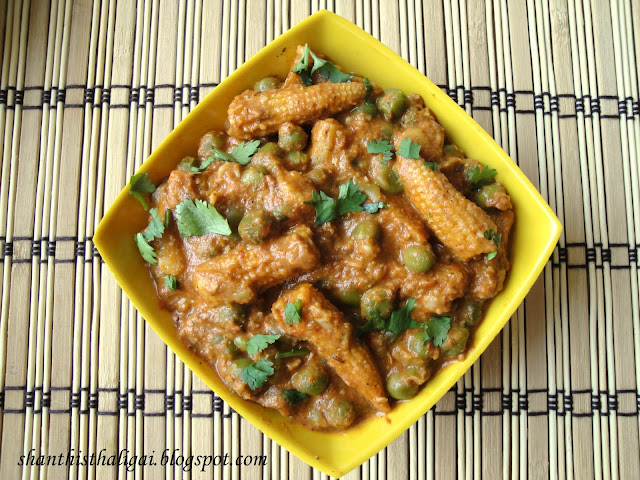 Shanthi krishnakumars cook book baby corn peas masala take out the lid and add garam masala mix well and cook for a minute garnish with coriander leaves serve hot with any indian flat bread forumfinder Images