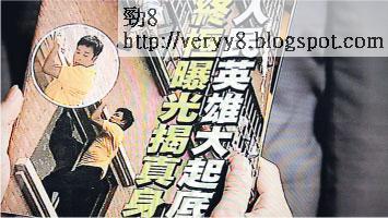 嘉儀勇救小朋友成為人民英雄,做周刊封面人物。(電視圖片)
