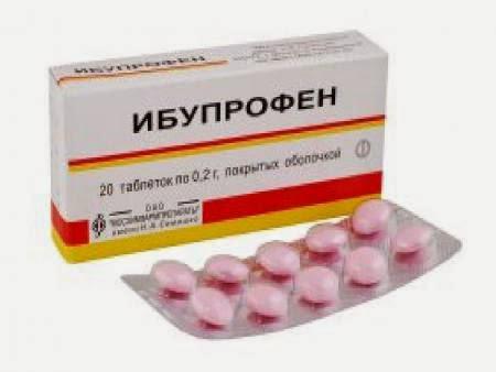 препараты какие бывают