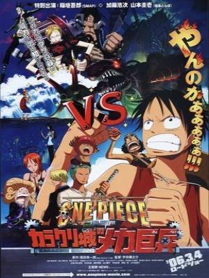 Phim One Piece The Movie 7 - Tên Lính Máy Khổng Lồ Trong Lâu Đài Karakuri - One Piece The Movie 7: Karakuri Castle's Mecha Giant Soldier