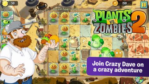 Plants vs zombies e2 84 a2 2 1 0 1