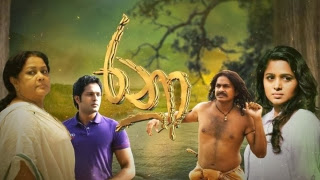 Ranaa (100) - 28-07-2014 Last episode