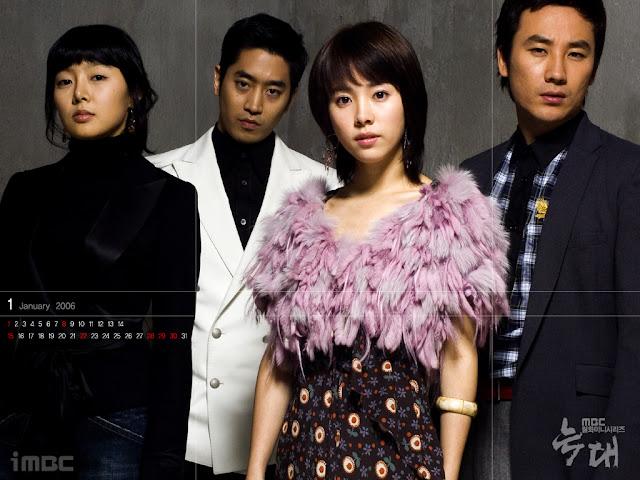 韓智敏06