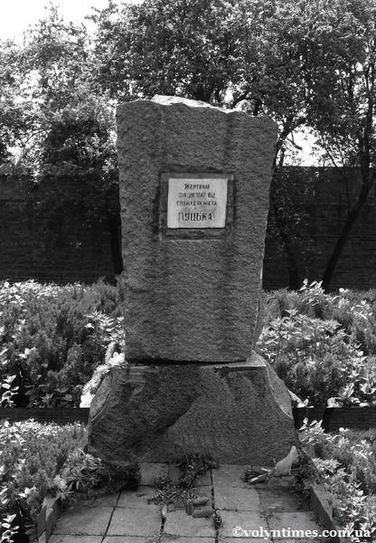 Меморіальний камінь на Гнідавській гірці