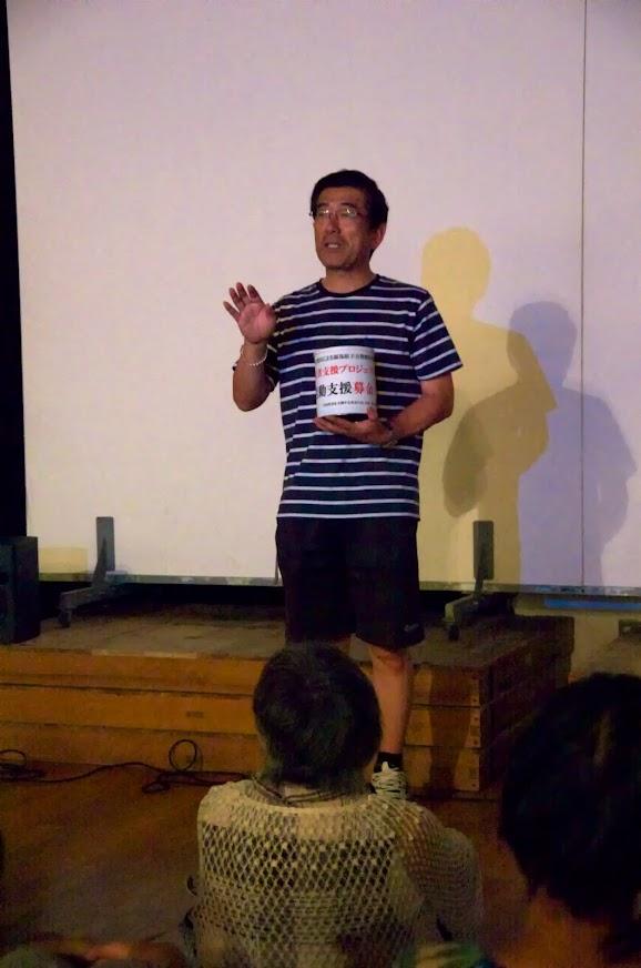 中垣哲也を応援する有志の会・代表