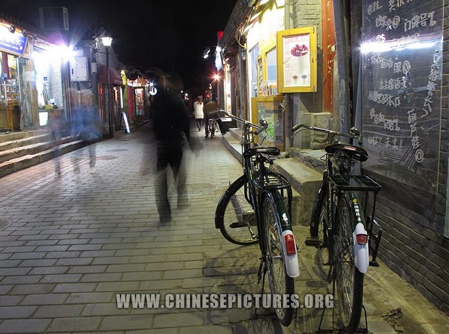 2013 Nanluoguxiang Night Photo 3