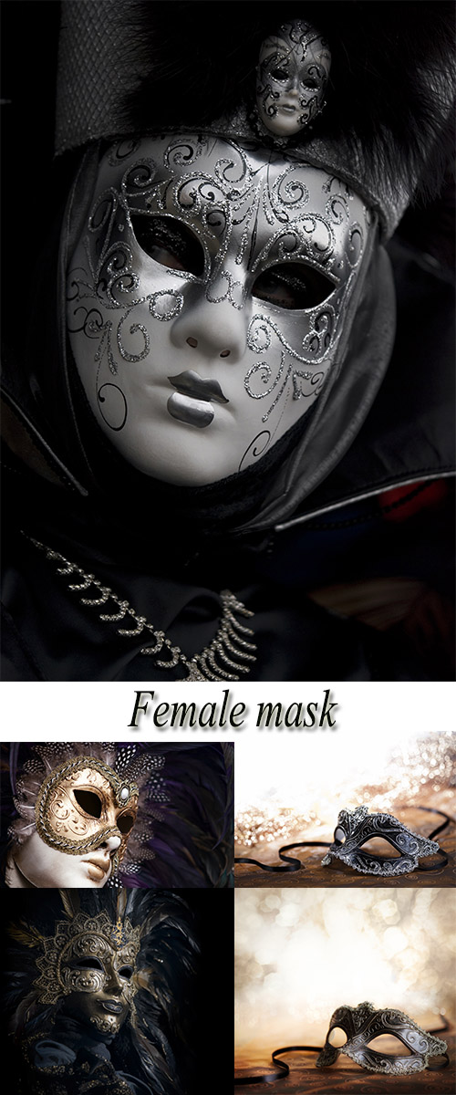 Stock Photo: Female mask carnival and maskaradny