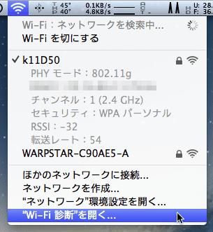 wifi_fix_12-02