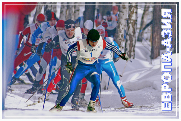 Подготовка беговых лыж - Марафон Европа-Азия - Сервис MULTI