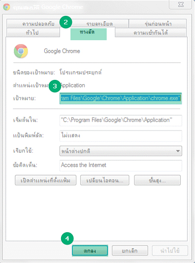 [Image: chrome-02.jpg]