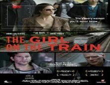 مشاهدة فيلم The Girl on the Train مترجم اون لاين