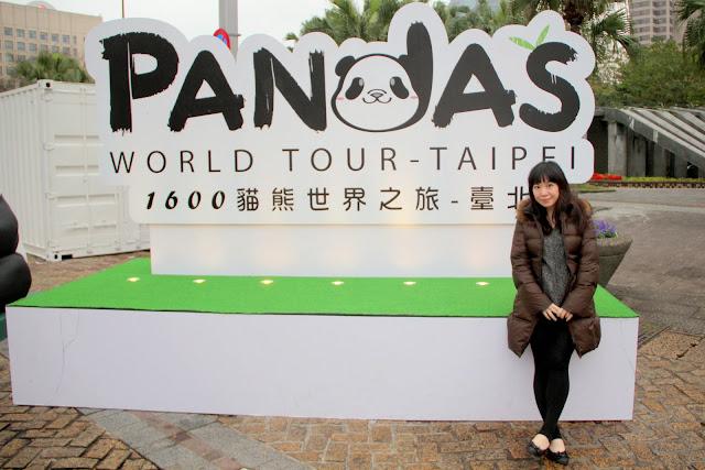 台北 市政府 貓熊世界之旅