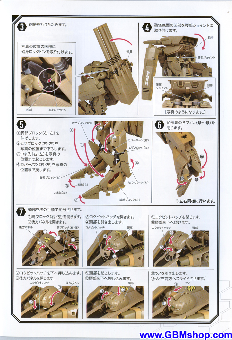 Bandai DX Chogokin Macross Frontier VB-6 König Monster Transformation Manual Guide