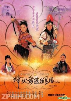 Lương Duyên Tiền Định - Lady Fan (2003) Poster