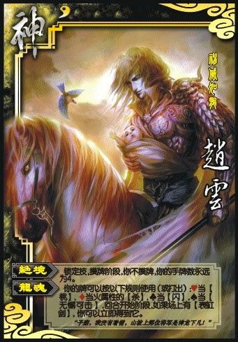 God Zhao Yun 7