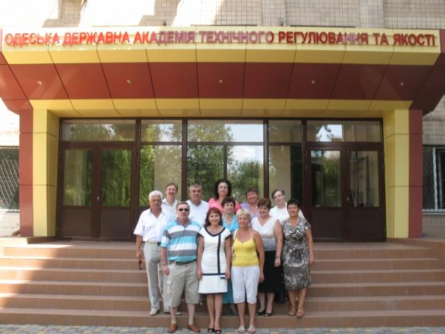 Встреча 2012