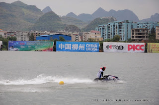 F1 H2O GRAND PRIX OF CHINA 2011