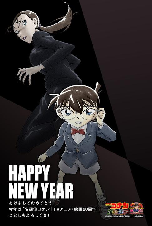 Detective Conan - 20th Anniversary (Anime/Movie) Letter03