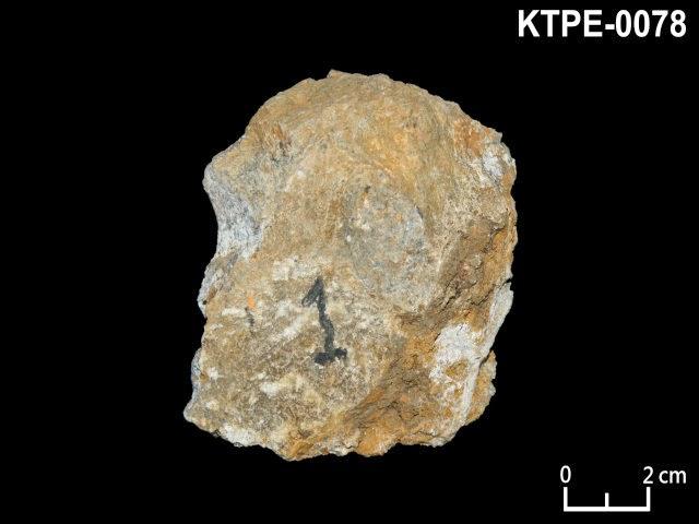 KTPE-0078 鉻鐵岩