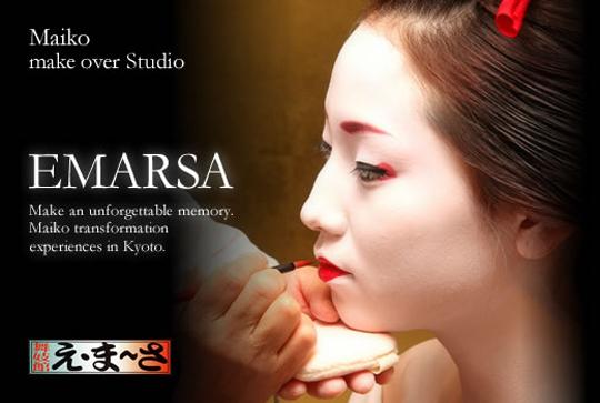 Estudio de maquillaje Maiko/Geiko