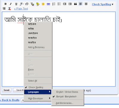 """bengali spell checking tool"""