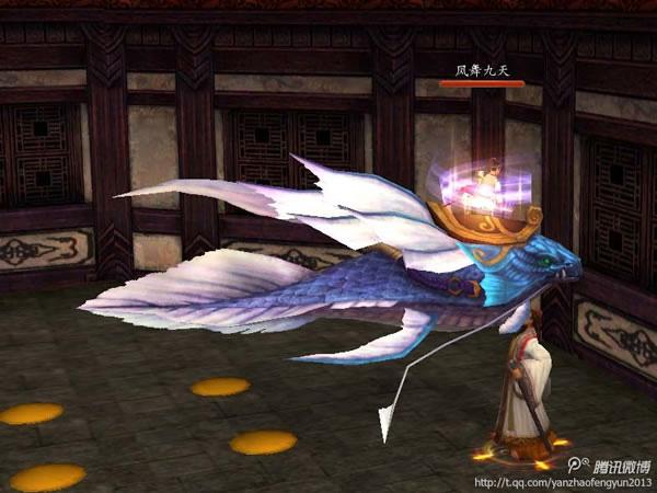 Game mới của VNPAY Online là Yên Triệu Phong Vân 5