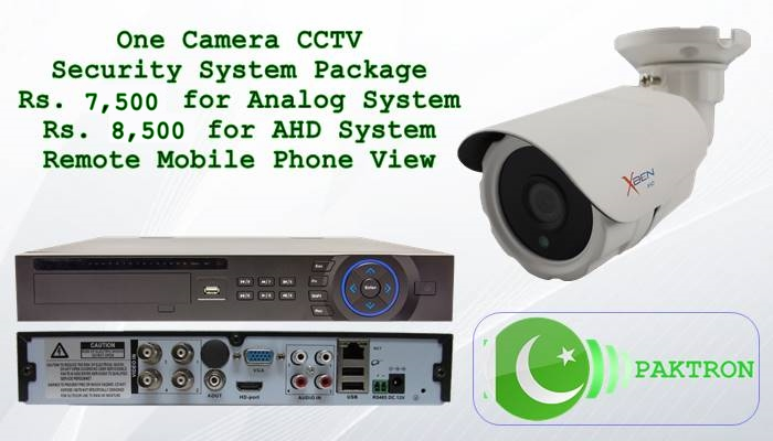 Pakistan CCTV Security Camera Package DVR