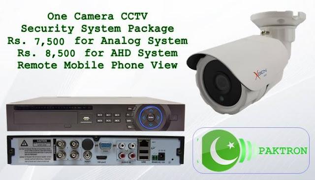 Single CCTV Camera Package Pakistan