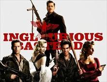 فيلم Inglourious Basterds