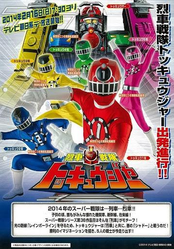 Ressha Sentai Toqger - 5 anh em siêu nhân 2014