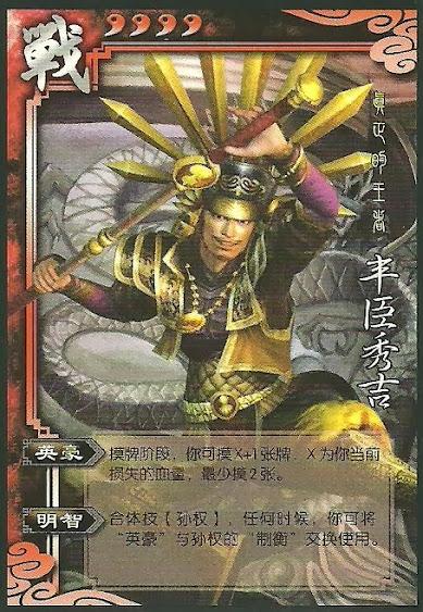 Li Chen Xiu Ji