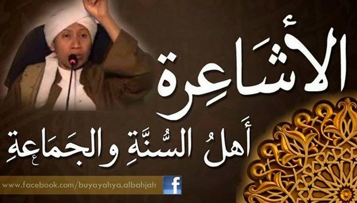 Apakah Aqidah Ahlussunnah Asy'ariyah Sama Dengan Aqidah Salafi Wahabi?