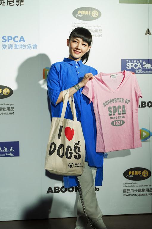 * 「分享愛」關愛動物生命公益微電影:范曉萱與Miss D.D母女攜手演出! 4
