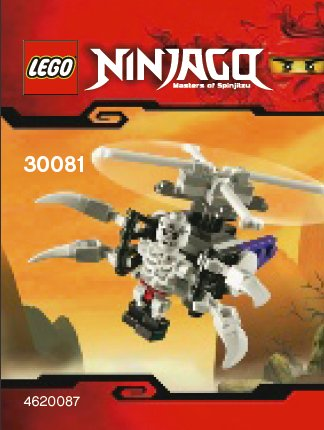 lego ninjago jay dx. lego ninjago jay dx. say that