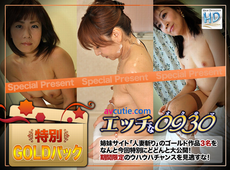 H0930-orijuku756.gold.pack