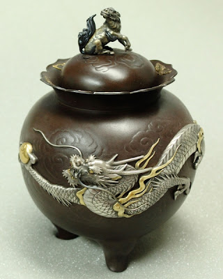 Iron Censer Meiji