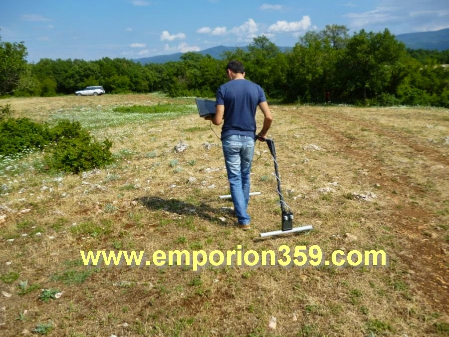 EasyRad Ground Penetrating Radar - All About Bulgaria's