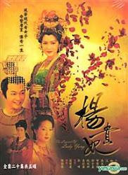 Legend Of Lady Yang - Dương quý phi