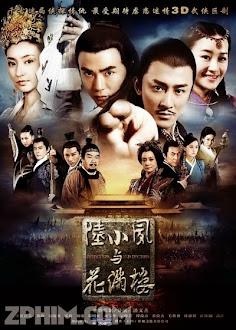 Lục Tiểu Phụng Và Hoa Mãn Lâu - Detectives and Doctors (2015) Poster