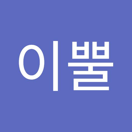 Hyogeun Oh