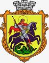Современный герб Нежина